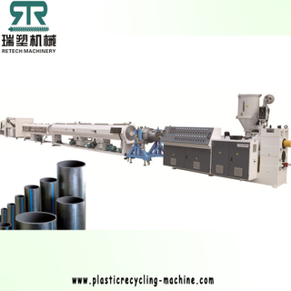 PP/PE/PVC Single Wall Corrugated Pipe Production Line