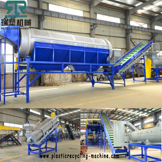 WEEE/ELV Plastic Sorting Washing Cleaning Line,Mixed Plastic Separation Recycling System,Plastic PP PE ABS HDPE Washing Equipment