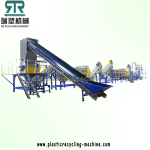 HDPE PP Bottle Bucket Box Cans Crushing Washing Recycling Plant