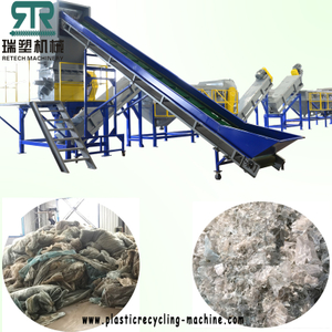 300KG/H PP PE Film Washing recycling machine with squeezer