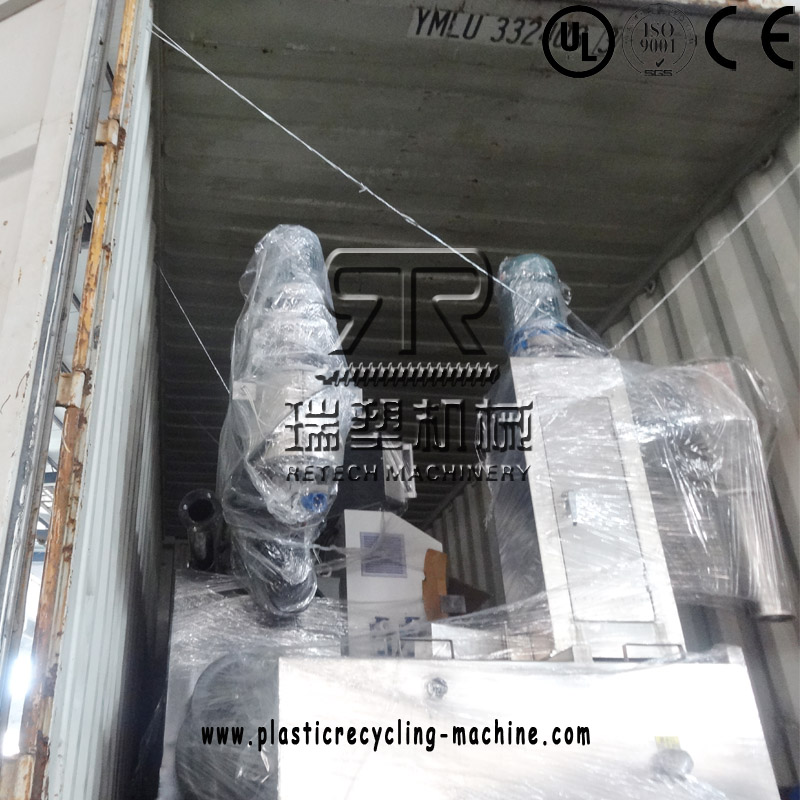 packaged in container of HDPE pp rigid plastic granulation line