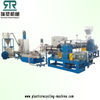 Plastic PS ABS HDPE PP HIPS PC PMMA Granulating Recycling Machine